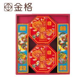 【金格喜餅】禮香炮竹
