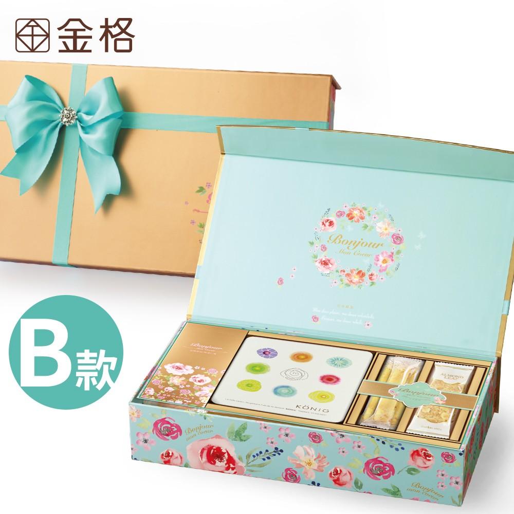 【金格喜餅】早安。香頌 法式喜餅禮盒B款(長崎蛋糕)