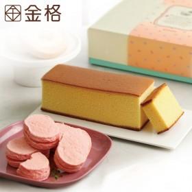 【金格彌月】森生法式幸福款禮盒(新上市)